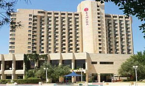 בית מלון רמדה ירושלים