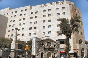 מלון לב ירושלים בשבועות